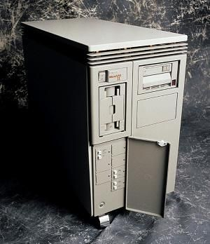 MicroVAX II Machine